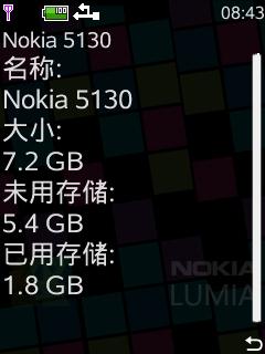 image 01_storage.png