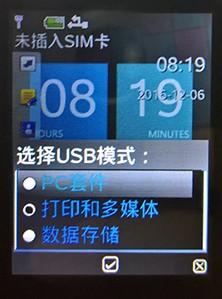 image WP_20161206_08_20_40_Pro.jpeg