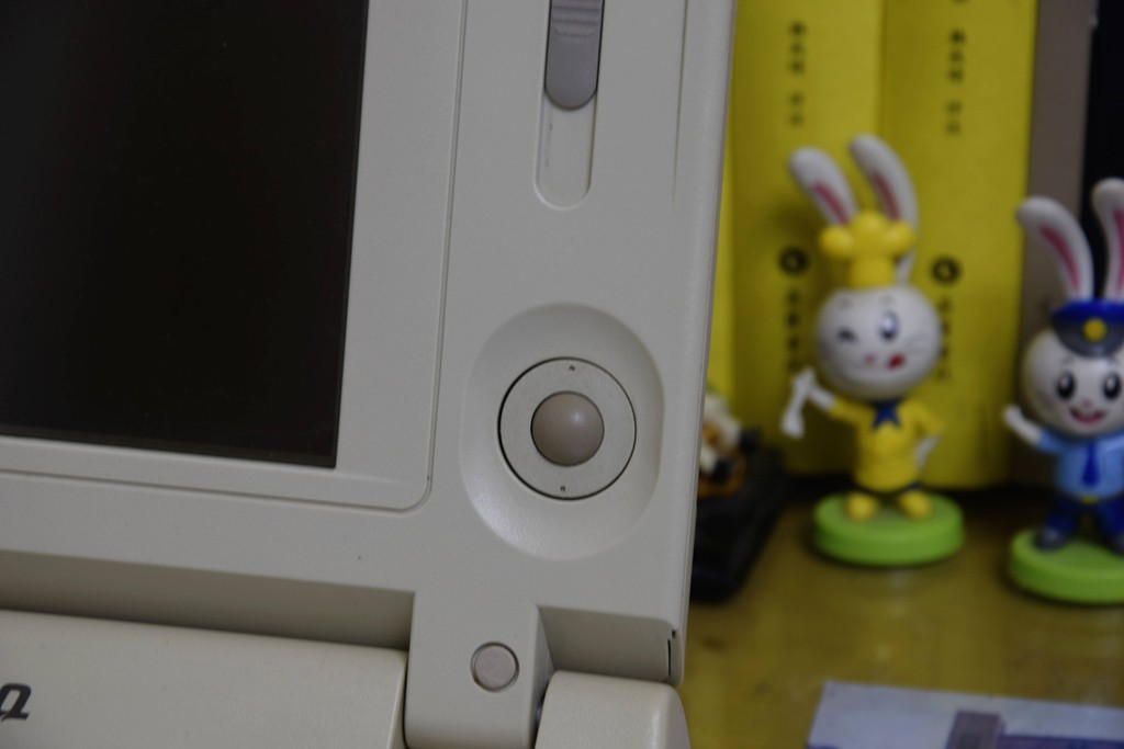 image 9-轨迹球.jpeg