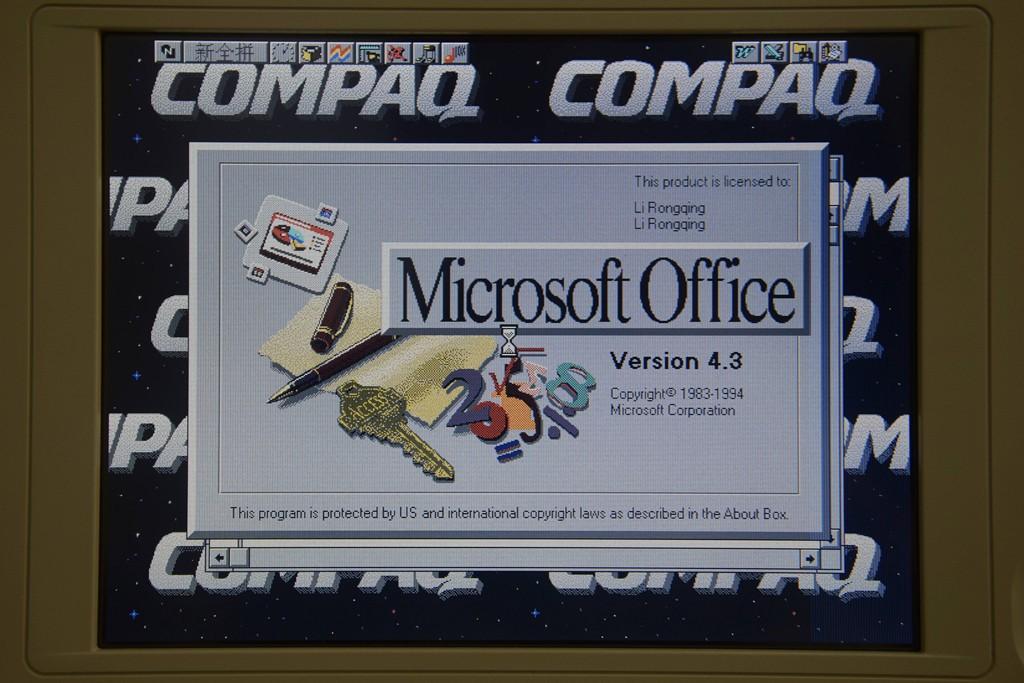 image 15-办公软件.jpeg