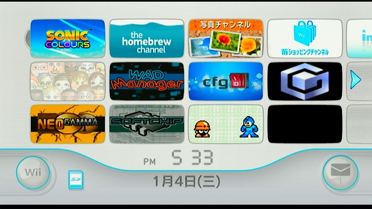 image wiimenu_screenshot.jpeg