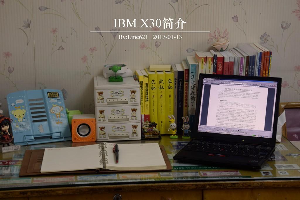 image _DSC0109.jpeg