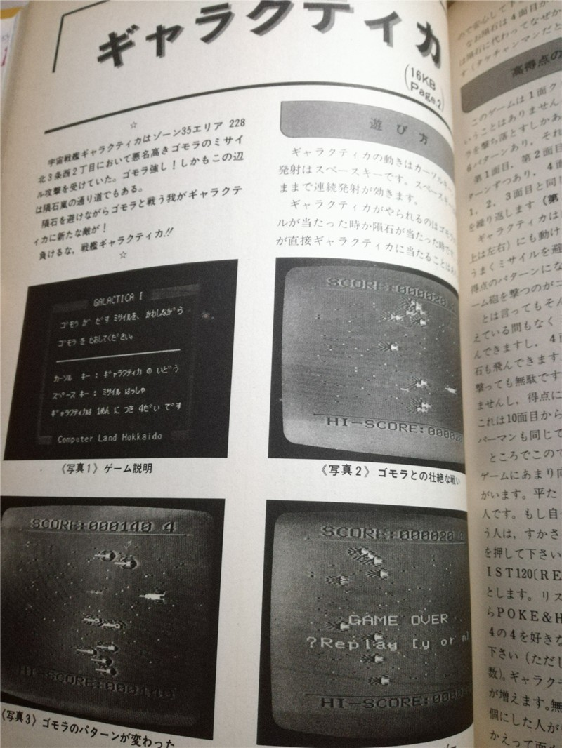 image IMG_20170308_195911_副本.jpeg