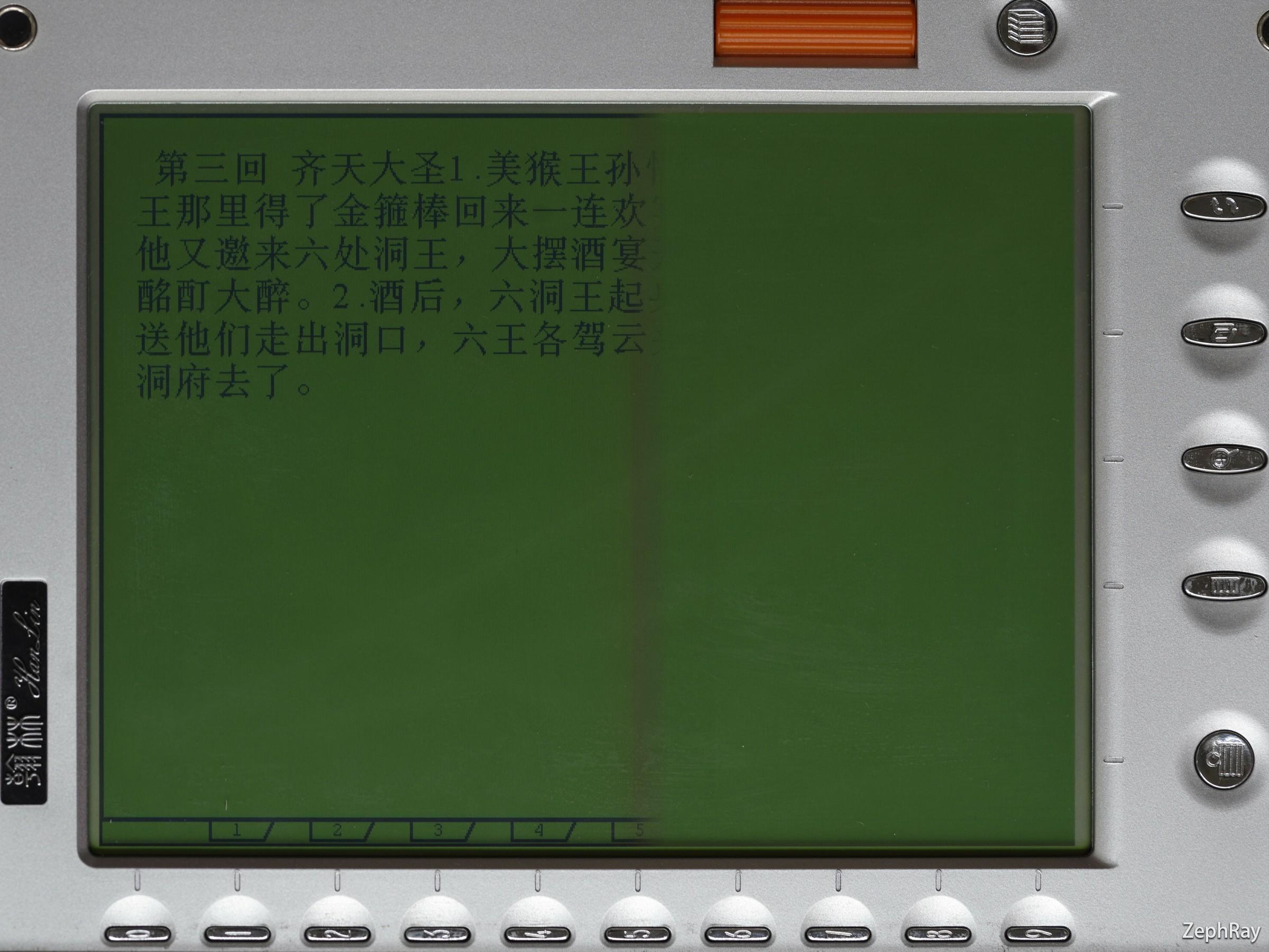 image _DSC6034_DxO.jpeg