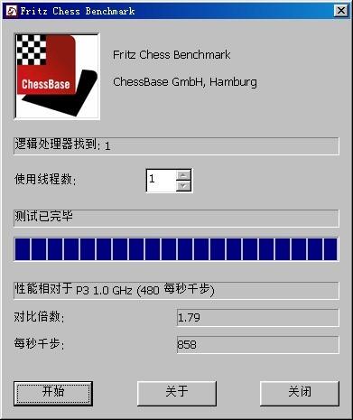 image chess.jpeg