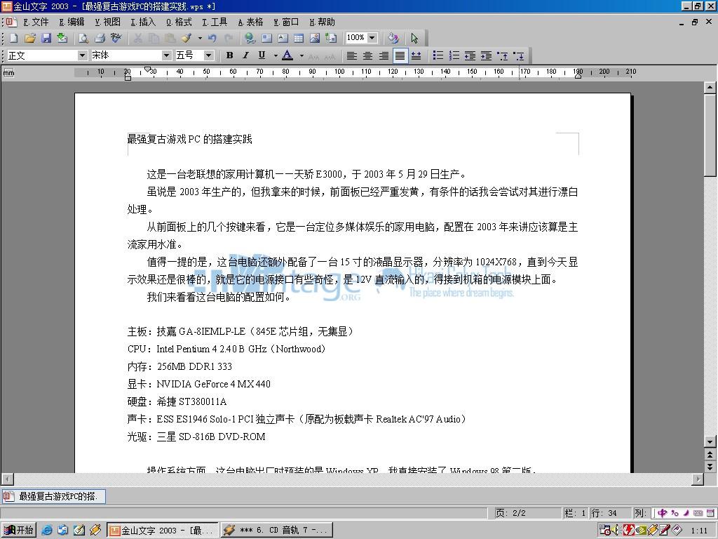 image 004.jpeg