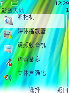 image 7370-3png.png