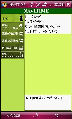 image capt7jpg.jpeg